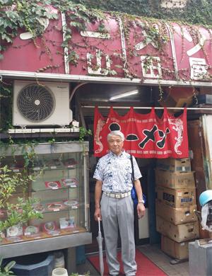 ラーメン店「山田屋」さん